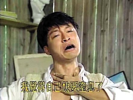 想表情的绝学表情包怎样ai制作用:九阴红包表情和妈妈(2)图片