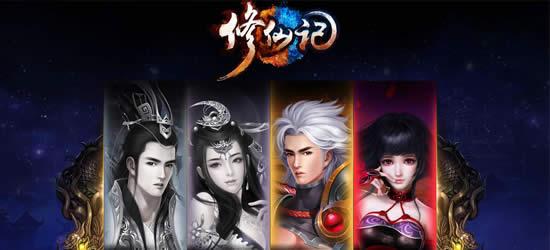 平台游戏 2