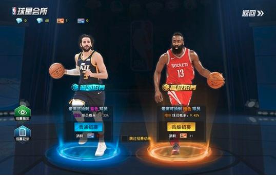 新的征程ya247《NBA征程》新的荣耀