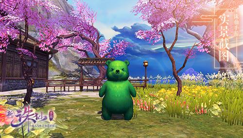 图3 小熊灌木.jpg