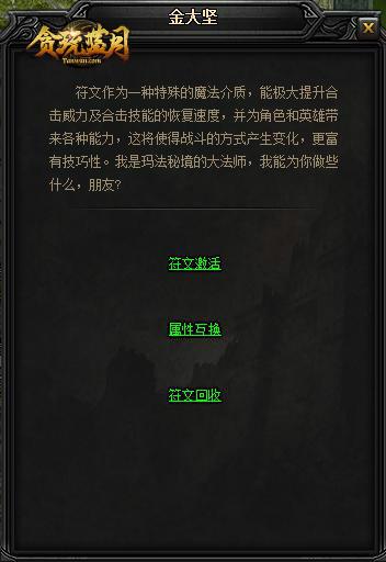 蓝月5_meitu_2.jpg