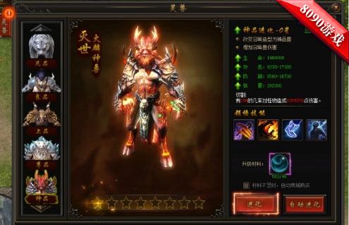 http://www.nowees.com/yishu/1059106.html