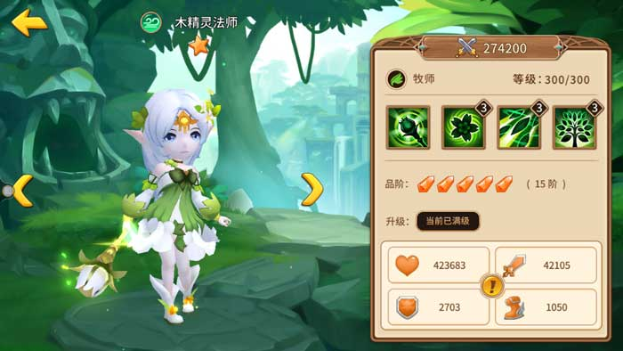 http://www.youxixj.com/youxizhanhui/66617.html