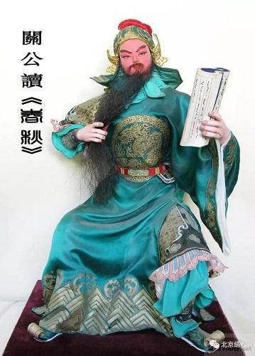 图004崔欣大师北京绢人作品——关公读《春秋》.jpg